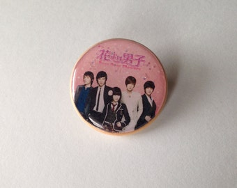 Boys over Flowers fangirl pinback button pin brooch