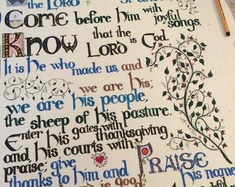 Psalm 100 - Illuminated Sign
