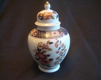 Asian Ginger Jar, ginger jar with floral pattern,  Asian Motif ginger jar, vintage ginger jar with lid, Oriental ginger jar