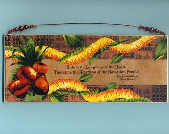 HAWAIIAN HULA ART Hula language Hula Quote Merrie Monarch
