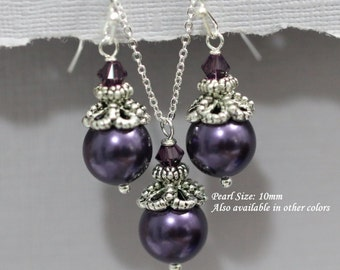 Purple Wedding Jewelry Bridesmaid Gift Dark Purple Mother of Pearl Bridesmaid Jewelry Set, Dark Purple Necklace and Earring Set, Dark Purple