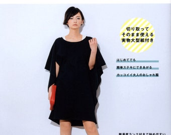 Straight Stitch One Piece Dress & Tunic - Wei, Kazue Nakagami - Japanese Sewing Pattern Book for Women Clothing, Easy Sewing Tutorial, B1524