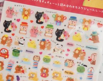 Poyo Animals Schedule Seal Sticker - TM00350