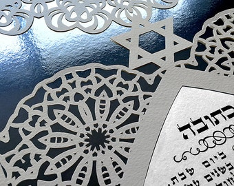 Papercut Ketubah Hamsa with Lace Pattern and Silver Mirror Backing