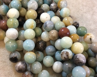 "12mm Smooth Round Multcolor Amazonite Beads - 15"" Strand (Approximately 33 Beads) - Natural Semi-Precious Gemstone"