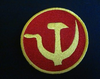 hammer communist party  iron on patch