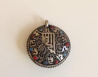 Handmade Tibetan Pendant