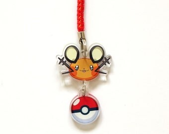 Doublesided 1 Inch Dedenne Charm