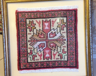 framed sumakh kilim30x30 cms 12x12inches with frame 43x43cms 17x17inchesit can be hang on the wall
