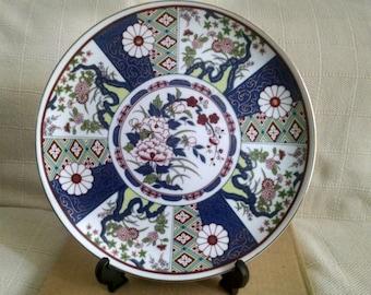 Vintage Imari Decorative Plate