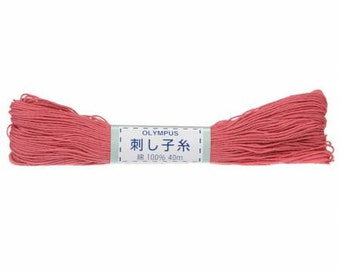 OLYMPUS Sashiko Thread #13 ROSE PINK - 100% cotton - 40 meter skein - Hand Quilting and Stitching- Japanese Imported