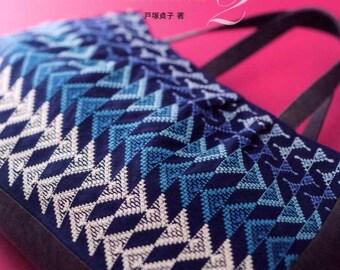 Zizashi Embroidered Bags by Sadako Totsuka Vol 2 - Japanese Craft Book