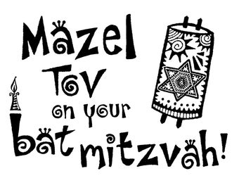 Bat Mitzvah cards