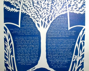 Tree of Life in Hamsa Outline - Papercut Ketubah - hand lettering in calligraphy
