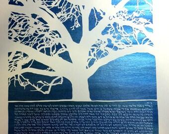 Mighty Oak Papercut Ketubah - Hebrew calligraphy - handcut original artwork design