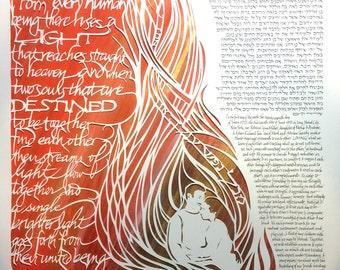One Light Papercut Ketubah - wedding certificate - Hebrew calligraphy