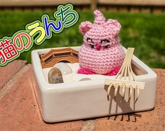 Neko No Unchi Cat Poop Amigurumi Crochet Zen Garden Kit