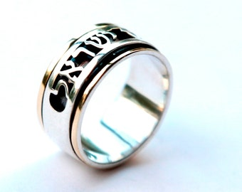 Personalize Ring message Hebrew love verse ring Prayer rings Bague tube argent or Ani le Dodi or Shma Israel