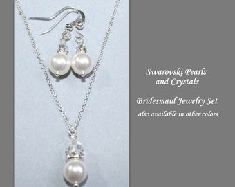 Custom Bridesmaid Gifts, Swarovski White Pearl Necklace and Earrings Set, Bridesmaid Jewelry Set, Bridesmaid Gift, Maid of Honor Gift