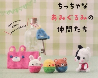 Fun Small Crochet Doll - Japanese craft book