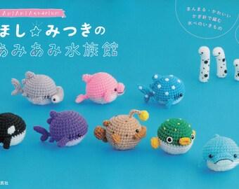 Master Mitsuki Hoshi Collection 13 - Ami Ami Aquarium - Japanese craft book