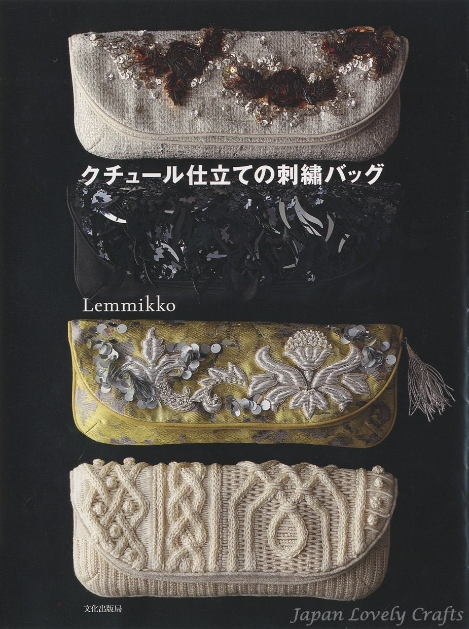 Lemmikko couture embroidered bag patterns japanese hand
