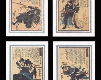 4 Blank Note Cards from 47 Ronin by Kuniyoshi gcds014