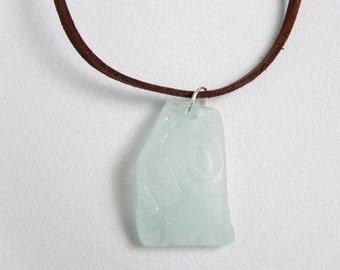 Seafoam Bottle Sea Glass Pendant, Suede Cord Necklace, Aqua Beach Glass, Chesapeake Bay Seaglass