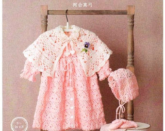 Baby Clothes Crochet - Japanese eBook Pattern - Instant Download PDF