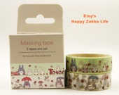 Japanese Washi Masking Tape Box Set - My Neighbor Totoro - Grey - 2 rolls - 5.5 Yards (each roll)