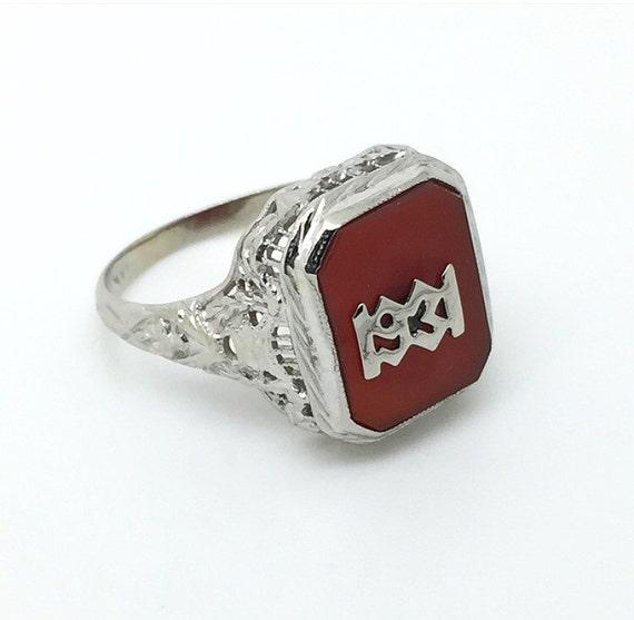 Filigree 1931 Sardonyx Class Ring Vintage Date Ring in 14Kt White