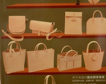 Simple Hand Sewing Leather Bags Japanese Leather craft book (In Chinese)