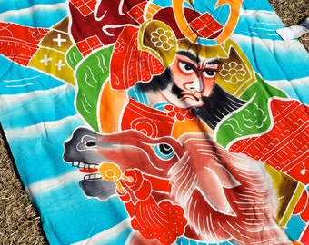 On Sale...Vintage Long Japanese Noboribata Boy's Day Cotton Banner, Samurai Theme, MS-923 (Shipping only 5 Dollars)