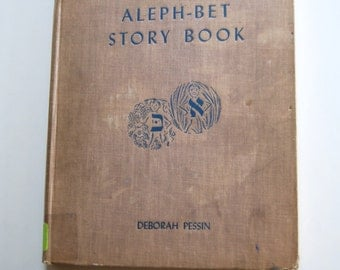 The Aleph-Bet Story BookVintage Book,