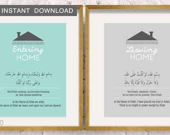 "Instant Download! Entering & Leaving Home Dua. Islamic Wall Art Print Design. Printable Digital Download 8x10"""
