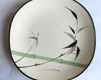 Mid Century Japanese Decorative Plate with Modern Bamboo Design
