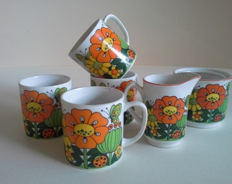 Vintage Mod Coffee Set.