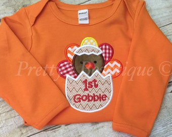 First Thanksgiving Boy Shirt or Baby Bodysuit --Boys 1st Thanksgiving bodysuit or t shirt - Thanksgiving Shirt My 1ST Gobble
