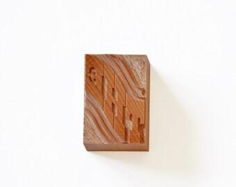 "Letterpress Catchwords ""the"" No. 3 wood type - 2 pieces"