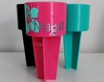 Beach Drink Holder, Beach Spiker, Monogrammed Beach Spiker, Beach Cup Holder