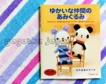 Japanese Amigurumi craft book_Crochet Needle Japan book handmade Chart knitting Kawaii teddy bear animal strap dress up doll
