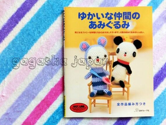 Japanese Amigurumi Chart : Japanese Amigurumi craft book_Crochet Needle Japan book