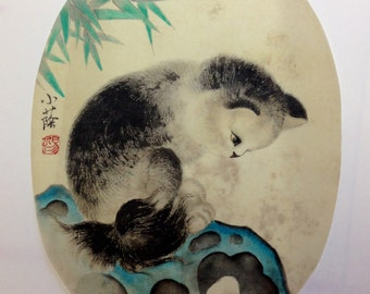 Beautiful Vintage Asian/Chinese Cat Painting on Silk #11 - Ships from Dallas TX