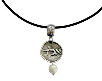 Protection Pearl Kabbalah Necklace in Sterling Silver