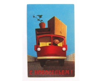 Congratulation with New Flat Postcard, Unused, Soviet Vintage Postcard, 1972, USSR, 1970s, 70s
