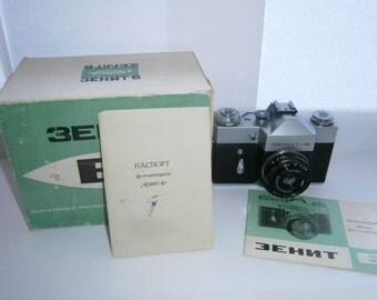 Zenit B Optics USSR Fotocamera Soviet Industar
