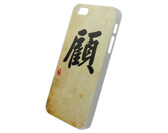 Chinese Calligraphy Surname Gu Hard Case for iPhone 5s 5 4s 4