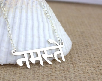 Namaste necklace, Sanskrit writing Jewelry, Yoga Pose, Yoga Necklace, Yogi Jewelry, Yoga Fashion