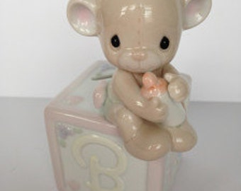 Adorable Vintage Enesco Precious Moments Baby Bear on Block Coin Bank 1990