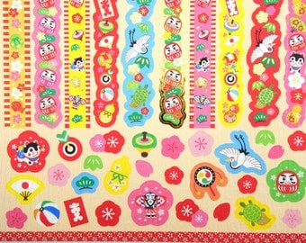 Japanese daruma doll chiyogami paper stickers - sakura cherry blossoms - plum flowers - fans - Inu Hariko - cranes - toys - photo border